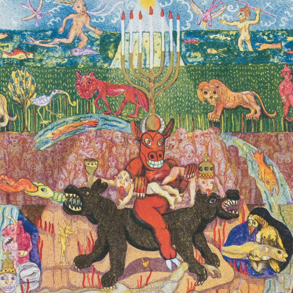 Divine Comedy: Hell